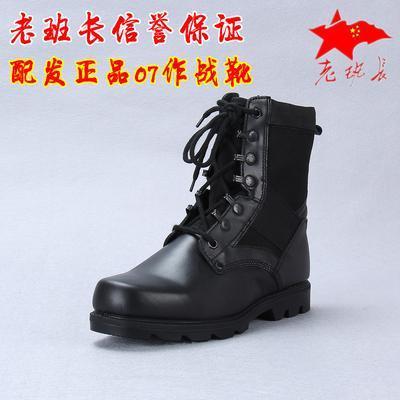 包邮配发品07作战靴男女式3514福中3515万里马军靴阻燃防刺战术靴