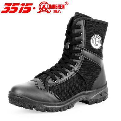 3515强人军靴男特种兵战靴高帮战术靴透气帆布作训靴中帮作训鞋男