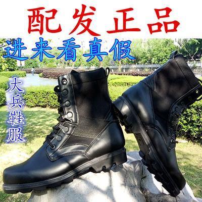 正品新款07a作战靴作战鞋3515新式户外军靴男特种兵14战术靴