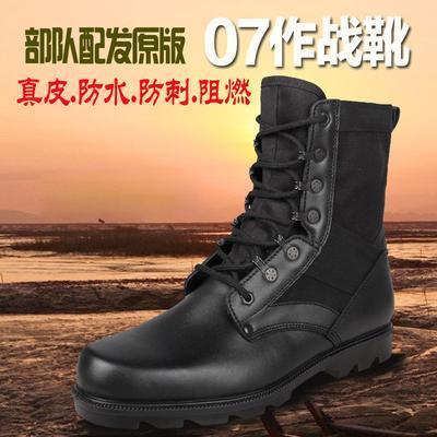 3515强人正品军靴07作战靴子真皮男鞋户外工装鞋高帮军鞋配发原版