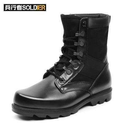 兵行者3515作战靴 特种兵男军靴 户外工装靴 高筒靴 军勾靴