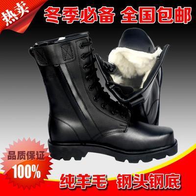 3515冬季羊毛靴男靴皮羊毛一体防寒靴军靴特种兵真皮棉靴马丁靴