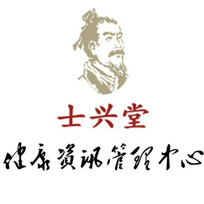 漯河早泄研究所