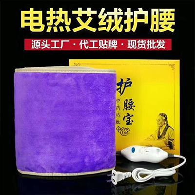 电艾灸护腰宝:原价198元,现价:128元