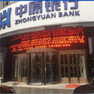 中原银行  自动旋转门