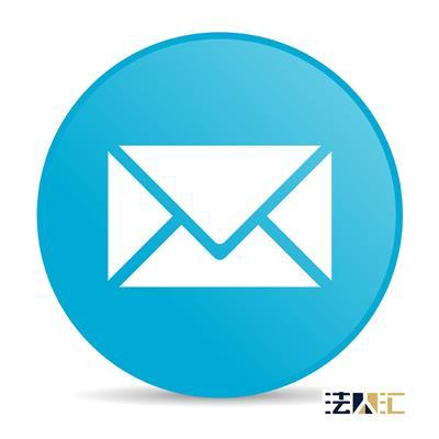 企业域名邮箱设置,终身免费使用