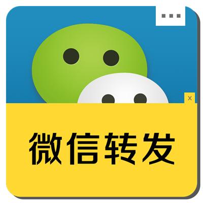 法人促销 - 微信加广告软件微商版,99元
