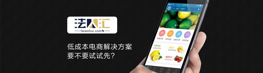 微信小程序�_�l_�W⑽⑿判��用�_�l公司