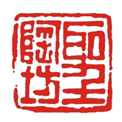 河南天夏实业有限公司_郑州圣陶坊瓷砖总代