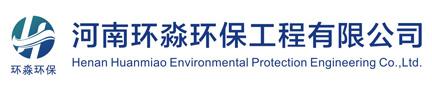 漯河农村环境改造,漯河养殖废水处理,漯河城镇污水处理,漯河工厂医疗废料处理
