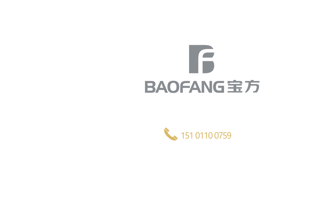 北京app开发联系我们