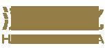 漯河纪念品-漯河礼品-许慎文化礼品 - 漯河市汉韵文化发展有限公司