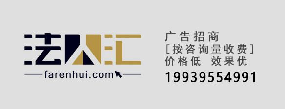 漯河楼盘广告招商 -9-17