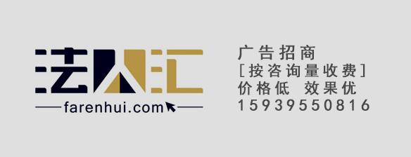 广告招商说明 -8-21