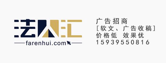 折叠手机广告招商 -8-31