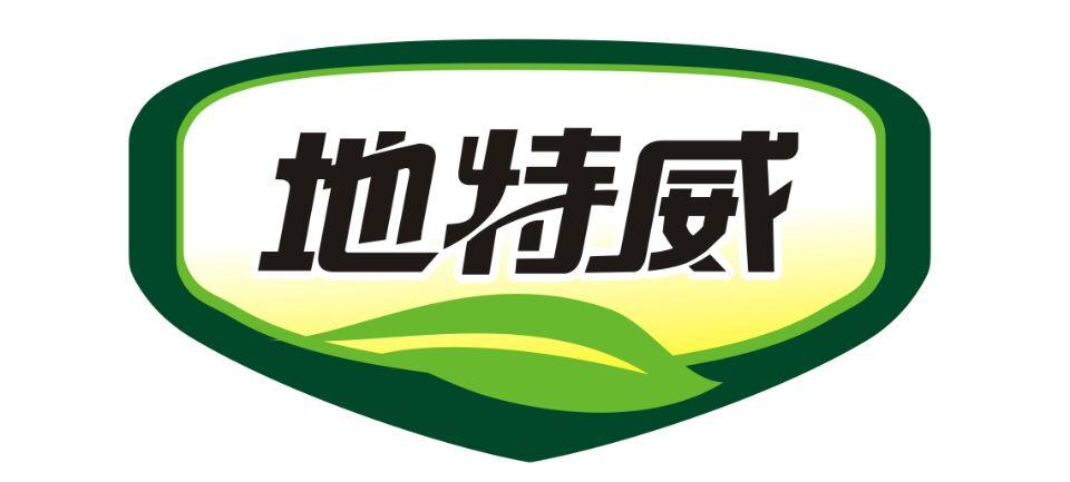 西瓜喷施地特威叶面肥,品质好,产量高!