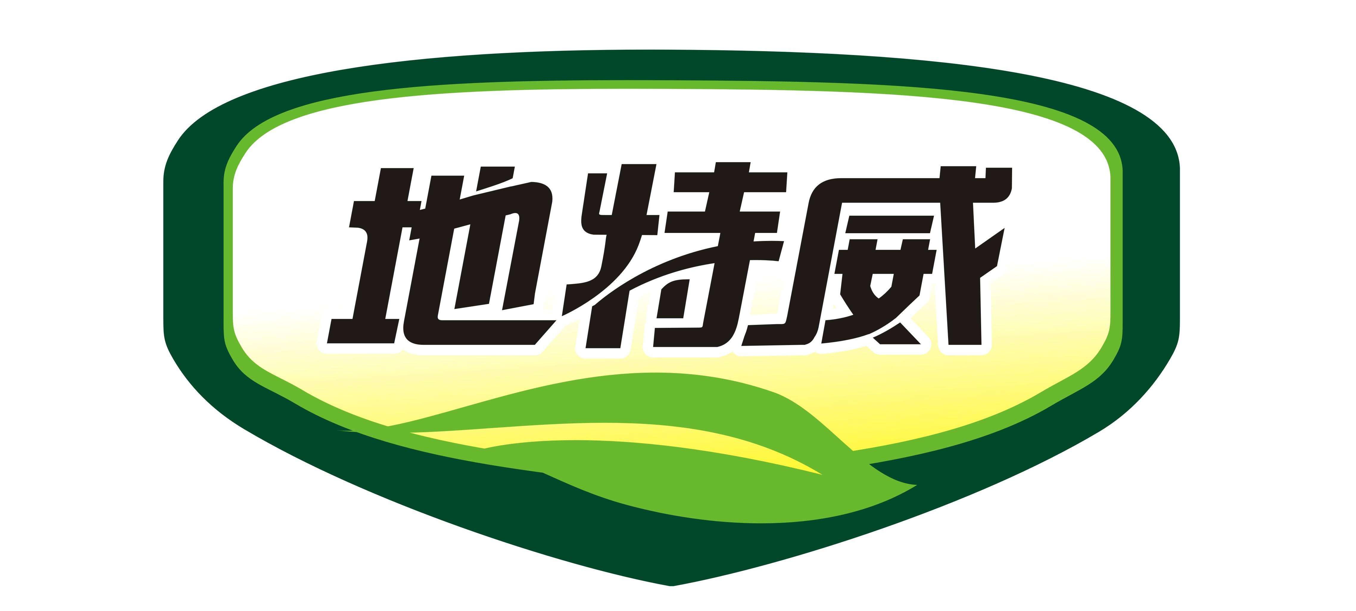 花生增产有保障,首选地特威绿色有机肥料