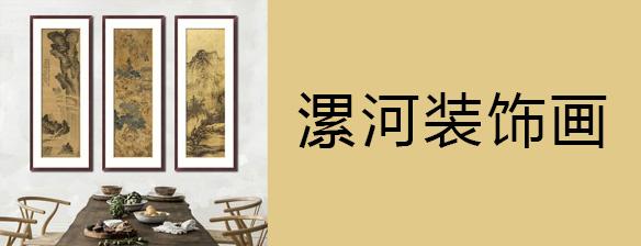 晴窗格画 -2-2