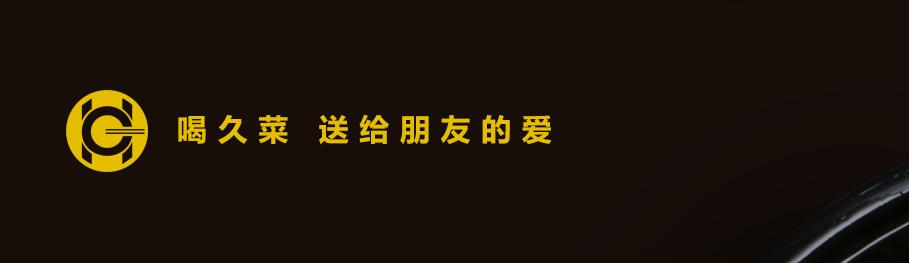 内容-财神到_02.jpg