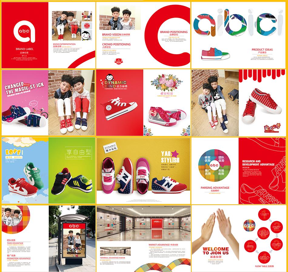 产品商标设计.jpg