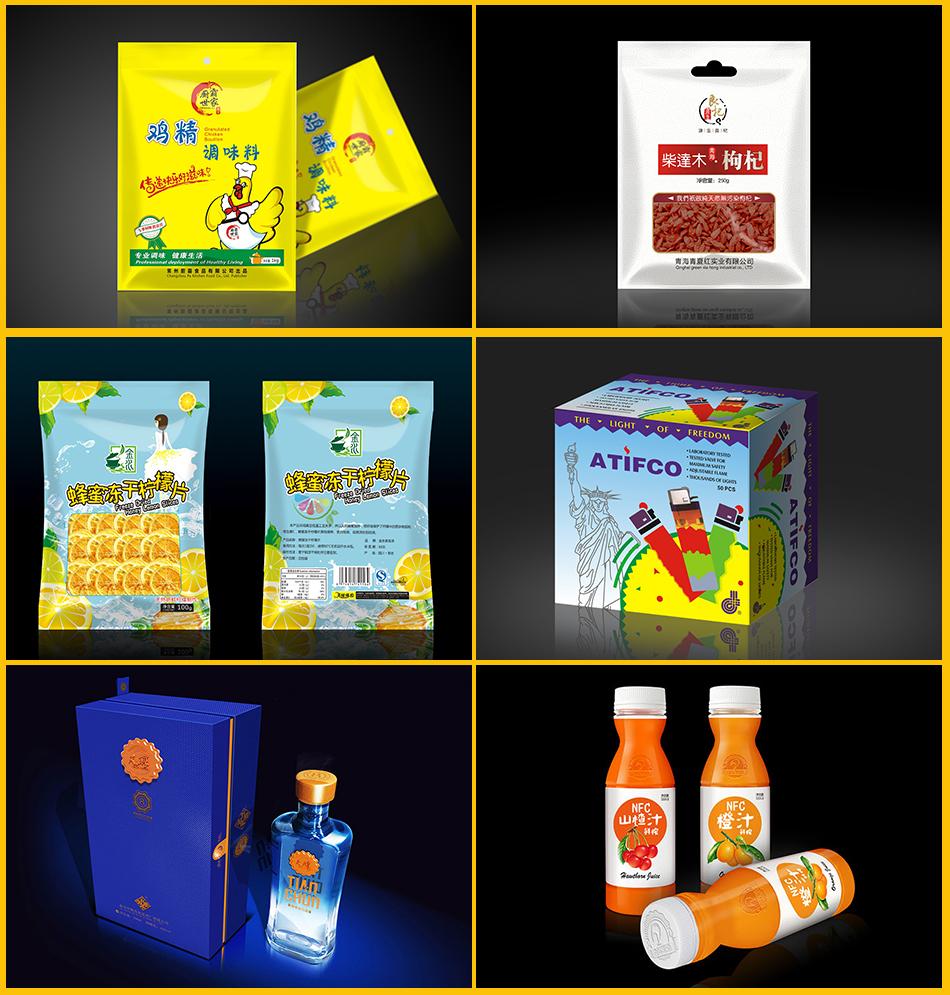 产品包装设计案例.jpg