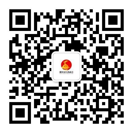 微信图片_20190116100625.jpg
