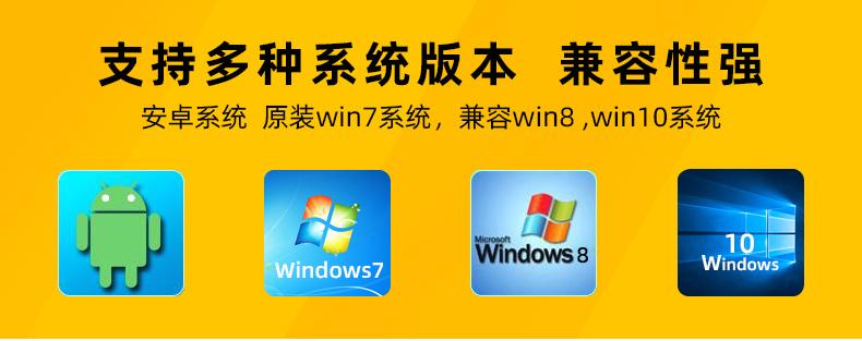 安卓/win7系统工业平板电脑