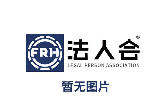 助力数字福建新发展 2019中国福建互联..